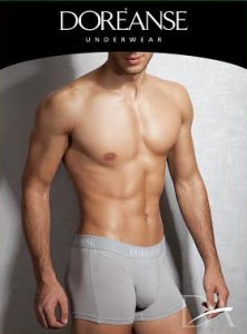 Doreanse Plain Boxer Brief Underwear Smoke 1772