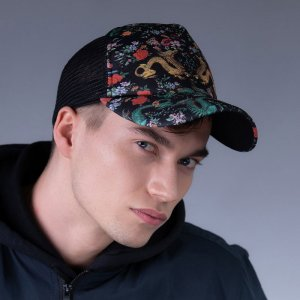 Mr. Gugu & Miss Go Asian Dragon Unisex Cap NCS054