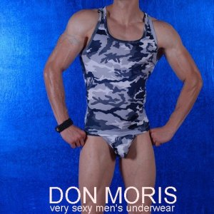 Don Moris Camouflage Tank Top T Shirt DM080834