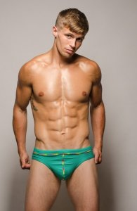 Pride Proud Brief Underwear Green PRS-008
