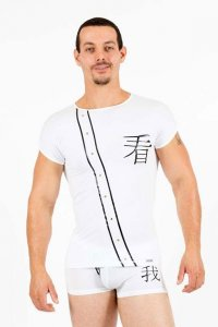 Lookme Sunshine Eyelets Short Sleeved T Shirt White 56-77