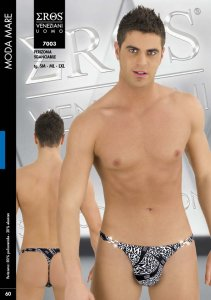 Eros Veneziani White Leopard Detachable String Underwear 7003