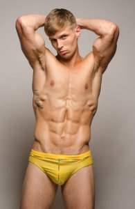 Pride Proud Brief Underwear Yellow PRS-008