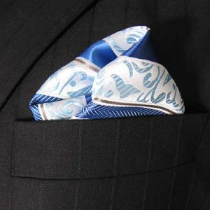 Distino Of Melbourne Stripe & Floral Pocket Square Handkerch...