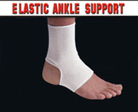 Flarico Elastic Ankle Support White F500